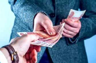 Безработным новгородцам предлагают 58 тысяч рублей на открытие собственного дела