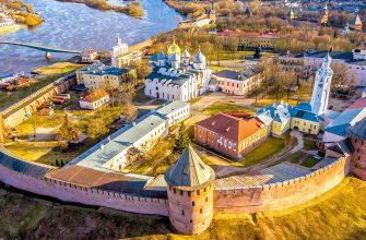 Новгородский Детинец — историческая крепость Новгорода Великого