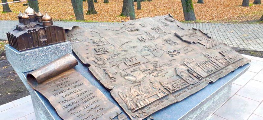 Памятный знак Новгородской республике открыли в Великом Новгороде
