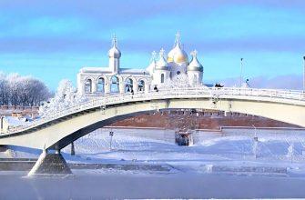 Погода в Великом Новгороде