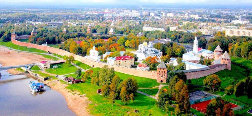 Районы и регионы Великого Новгорода
