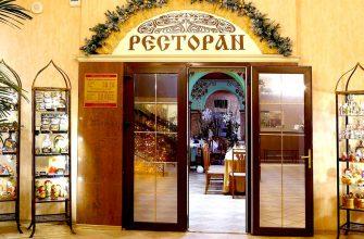 Рестораны Великого Новгорода