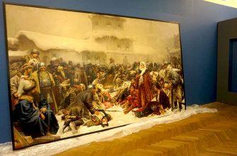 Выставки Великого Новгорода